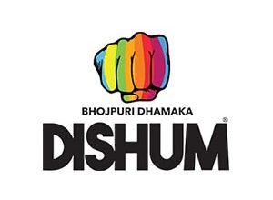 Dishum