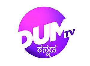 Dum TV Kannada